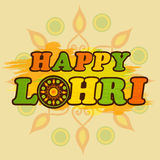Poster or banner for Punjabi festival, Lohri celebration. Royalty Free Stock Images