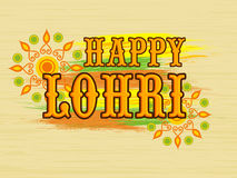 Poster or banner for Punjabi festival, Lohri celebration. Royalty Free Stock Photo