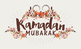 Poster or Banner for Ramadan Kareem. Stock Photo