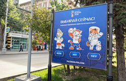 A poster calling to vote for the mascot of the world Cup FIFA 20. VOLGOGRAD - OCTOBER 6: A poster calling to vote for the mascot of the world Cup FIFA 2018 Royalty Free Stock Images