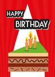 Poster Card Illustration Graphic Vector Happy Birthday To You Royalty Free Stock Image