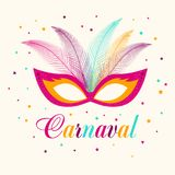 Poster Carnival with masquerade masks isolated on background. Ve. Ctor illustration Stock Photo