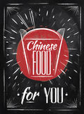 Poster Chinese food chalk. Poster chinese food in retro style lettering takeout box, stylized drawing with chalk on blackboard Stock Photos