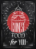 Poster Chinese food house chalk. Poster chinese food in retro style lettering house, stylized drawing with chalk on blackboard Stock Photography