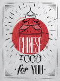 Poster Chinese food house coal. Poster chinese food in retro style lettering house, stylized drawing with coal on blackboard Royalty Free Stock Images