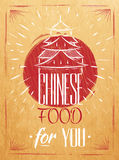 Poster Chinese food house kraft. Poster chinese food in retro style lettering house, stylized drawing in kraft Royalty Free Stock Photography