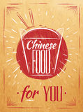 Poster Chinese food takeout box kraft Stock Photography