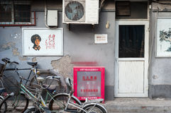 Poster of Chinese hero Lei Feng on the wall of a residential street in Beijing Royalty Free Stock Images