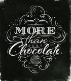 Poster chocolate black Stock Photo