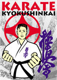 Poster do kyokushinkai do karaté. Vetor. Imagem de Stock Royalty Free