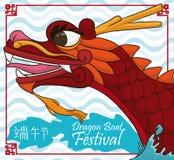 Poster of Dragon Boat to Celebrate Duanwu Festival, Vector Illustration Stock Image