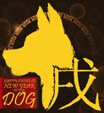 Golden Puppy Drawn in Brushstroke Style for Chinese New Year, Vector Illustration. Poster with golden canine head drawn in brushstroke style with some bokeh stock illustration