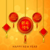 Poster or greeting card for Happy New Year celebrations. Stock Photography
