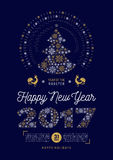 Poster Happy New Year 2017, Party flyer, Christmas tree, Rooster. Poster Happy New Year 2017, Christmas tree, Holiday Party flyer A4 size, Chinese Zodiac Rooster Stock Image