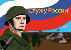 Poster I Serve the Russia. Russian soldier against the russian flag, men with guns and military equipment Stock Image