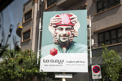 Poster of an insurance company,tehran Iran Stock Photography