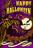 Poster Invite for Halloween Party. Detailed illustration of a Poster Invite for Halloween Party with Witch Stock Images
