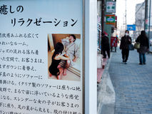 poster of massage japan Stock Photos