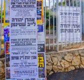 Poster for the memory of Rabbi Aharon Yehuda Leib Shteinman Stock Images
