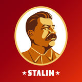 Poster stylized Soviet-style. The leader of the USSR. Russian revolutionary symbol.  Royalty Free Stock Photo