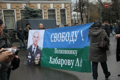 Poster in support of Colonel Habarov Royalty Free Stock Photography