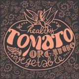 Poster tomato Royalty Free Stock Image