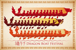 Poster of Traditional Race of Dragon Boat Festival, Vector Illustration. Poster with silhouette of dragon boats with it's crew in traditional racing for Duanwu Stock Photo