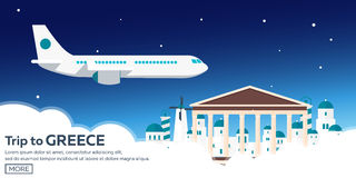 Poster Travel to Greece skyline. Acropolis. Vector illustration. vector illustration
