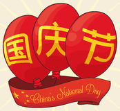 Poster With Commemorative Balloons For Chinese Celebration Of National Day, Vector Illustration Stock Image