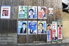 Posters of candidates for the Councilors Stock Photography