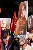 Portrait of I.V.Stalin Stock Photo