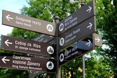 Postes indicadores de calles y de lugares interesantes en el Lviv Fotografía de archivo