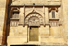 Postigo del帕拉西奥,科多巴,西班牙清真寺大教堂  免版税库存照片