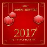 Postkarte des Chinesischen Neujahrsfests Laternen und goldene Buchstaben lizenzfreie abbildung