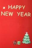 Postkarte für das neue Jahr Lizenzfreie Stockfotografie