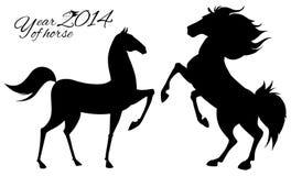 Postkarte für 2014-jähriges des Pferds. Lizenzfreie Abbildung