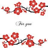 Postkarte mit blühenden Zweigen. Lizenzfreie Stockfotografie