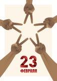 Postkarte mit fünf Siegmannhänden 23. Februar grüßen Vektor Abbildung