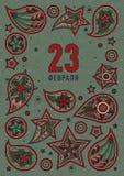 Postkarte mit Hand gezeichneten farbigen Sternen und Strudeln 23. Februar grüßen Vektor Abbildung