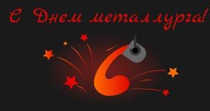 Postkarte mit schwarzem Hintergrund für den Tag des Hütteningenieurs Lizenzfreie Stockfotografie