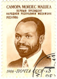 Postmark Samora Machel. Samora Machel was a Mozambican military commander, revolutionary socialist leader and eventual President of Mozambique Royalty Free Stock Images