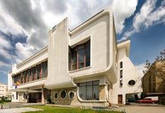Postmodern dworca budynek obraz stock