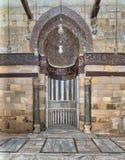 Posto adatto del mihrab del mausoleo di come-Saleh Annuncio-baccano Ayyub, Al Moez Street, Il Cairo, Egitto di Nagm fotografie stock libere da diritti