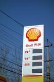 Posto de gasolina de Shell Imagem de Stock