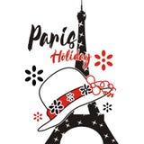 Posto di festa di Parigi di vettore migliore Fotografia Stock
