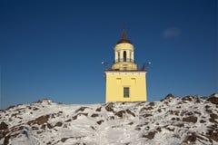 Posto di guardia alla collina di Fox Nižnij Tagil Regione di Sverdlovsk La Russia Fotografia Stock Libera da Diritti