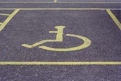 Posto di parcheggio reso non valido Fotografia Stock