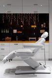 Posto per relax-1 Fotografia Stock Libera da Diritti
