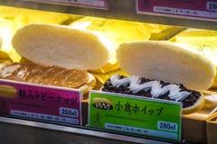 Postres en Tokio, Jap?n imagenes de archivo