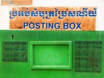 Posts box in Battambang province royalty free stock images